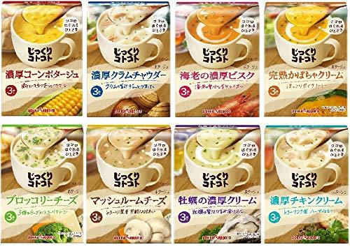 ポッカサッポロ じっくりコトコトスープ 8種アソートパック(濃厚コーン1箱(3食入)、濃厚クラムチャウダー1箱(3食入)、海老の濃厚ビスク1箱(3食入)、完熟かぼちゃクリーム1箱(3食入)、ブロッコリーチーズ1箱(3食入)、マッシュルームチーズ1箱(3食入