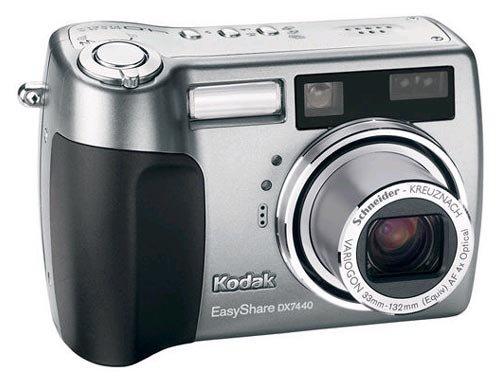 Kodak EasyShare DX7440 Digital Camera [4Mp, 4x Optical]