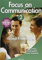 音の理解からコミュニケーションへ