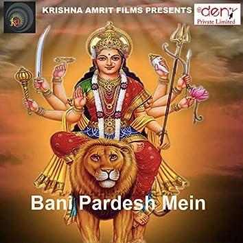 BaniPardesh Mein