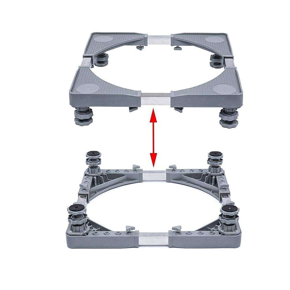 勝利した太い最後にXSJZ エアコンの基盤、洗濯機冷却装置のためのステンレス鋼の高さの調節可能な滑車の移動式ブラケット 洗濯機ベース洗濯機ベース
