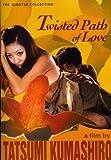 Twisted Path Of Love / (Ws Sub) [DVD] [Region 1] [NTSC] [US Import]