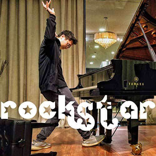 Rockstar (Piano Version)