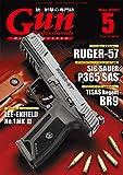 月刊Gun Professionals2020年5月号 雑誌