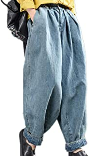 Harlan Jeans Baggy Casual Harem Capri Denim Pants para Mujer