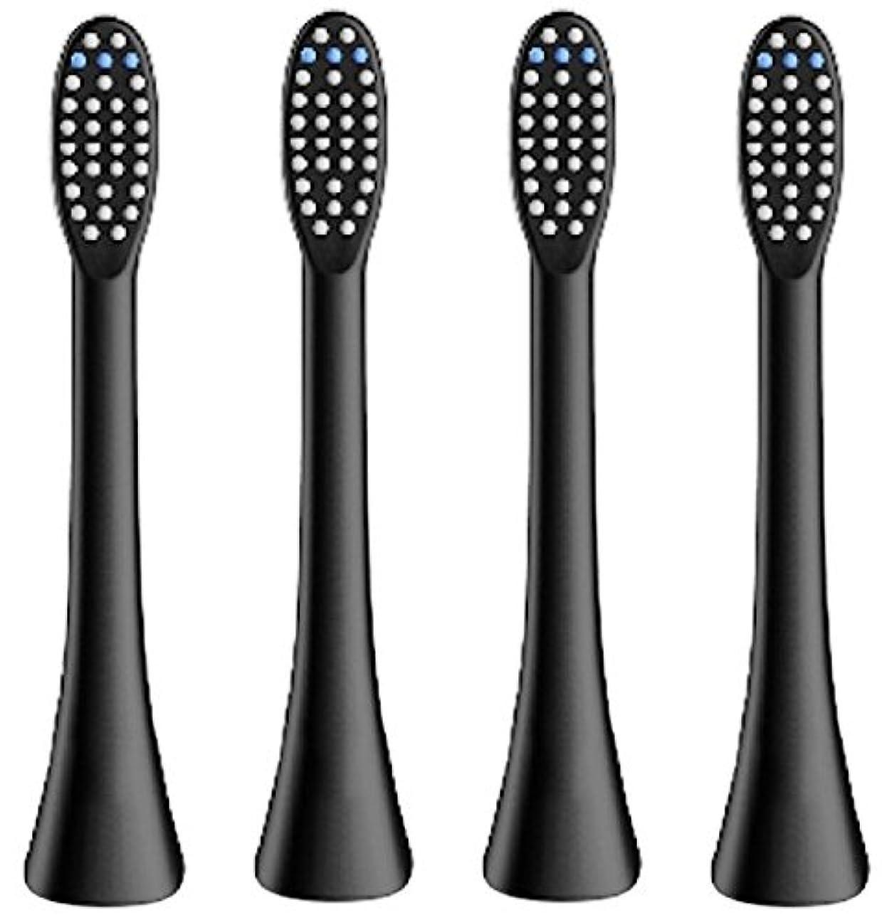 ポンペイクラック層(正規品)InfinitusValue スマートトラッキング電動歯ブラシ専用替えブラシ レギュラーサイズ 4本組 ブラック IVHB01BBR4