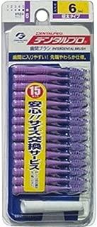 デンタルプロ 歯間ブラシ I字型 極太タイプ サイズ6(LL) 15本入
