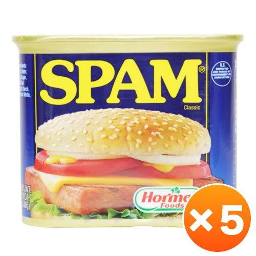 レギュラースパム(SPAM)・ポークランチョンミート 5個セット