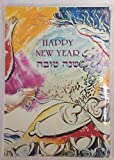 Rosh Hashanah Jewish New Year's Greeting Cards, 6-Pack