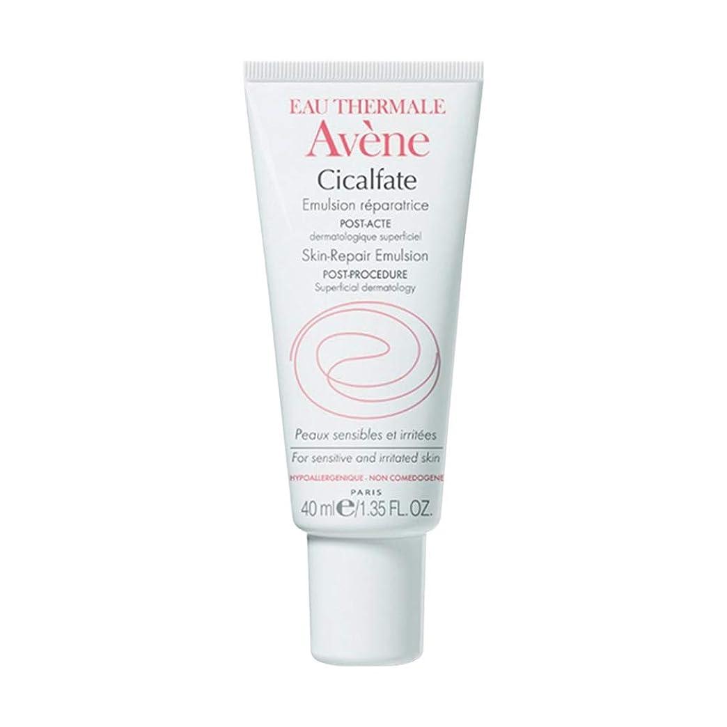 土砂降り途方もない大量アベンヌ Cicalfate Post-Procedure Skin Recovery Emulsion - For Sensitive & Fragile Skin 40ml/1.35oz