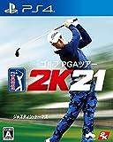 ゴルフ PGAツアー 2K21 [PS4]