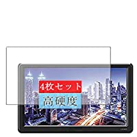 4枚 Sukix フィルム 、 KENWOOD リアモニター LZ-900 ケンウッド 9V型 向けの 液晶保護フィルム 保護フィルム シート シール(非 ガラスフィルム 強化ガラス ガラス )