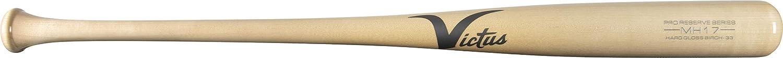 Victus MH17 Pro Reserve Birch Wood Baseball Bat