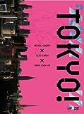 TOKYO![DVD]