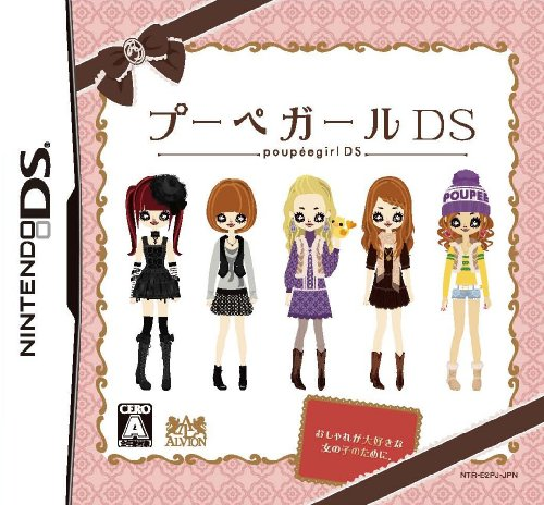 Poupee Girl DS (japan import)