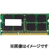 ノートPC用メモリ 8GB PC3L-12800 / DDR3L-1600 204Pin S.O.DIMM 1600MHz 1.35V バルク