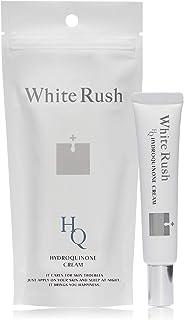99%以上の純 ハイドロキノン5%高配合 ホワイトラッシュHQクリーム【大容量・日本製】 (15g)