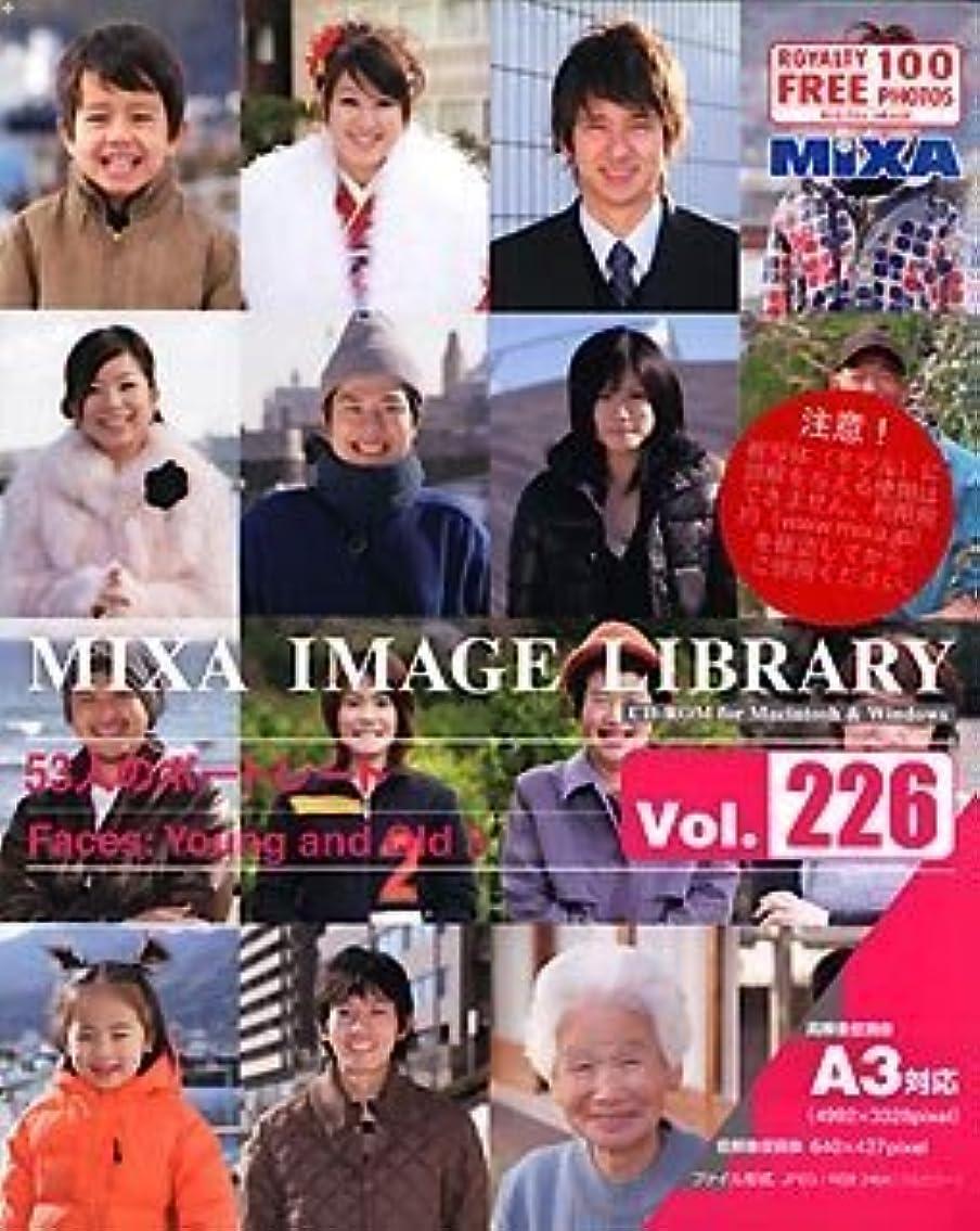エピソードピニオン純粋にMIXA Image Library Vol.226 53人のポートレート