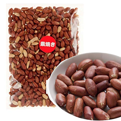 素焼き落花生 1kg (500g x 2) 送料無料