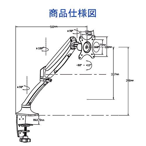 FLEXIMOUNTSモニターアーム液晶ディスプレイアームガススプリング式4軸10-27インチ1.5-5kg対応M01