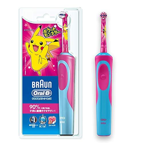 電動歯ブラシのメリット・デメリットとは?子ども用おすすめ10選を紹介【人気のブラウンも】のサムネイル画像