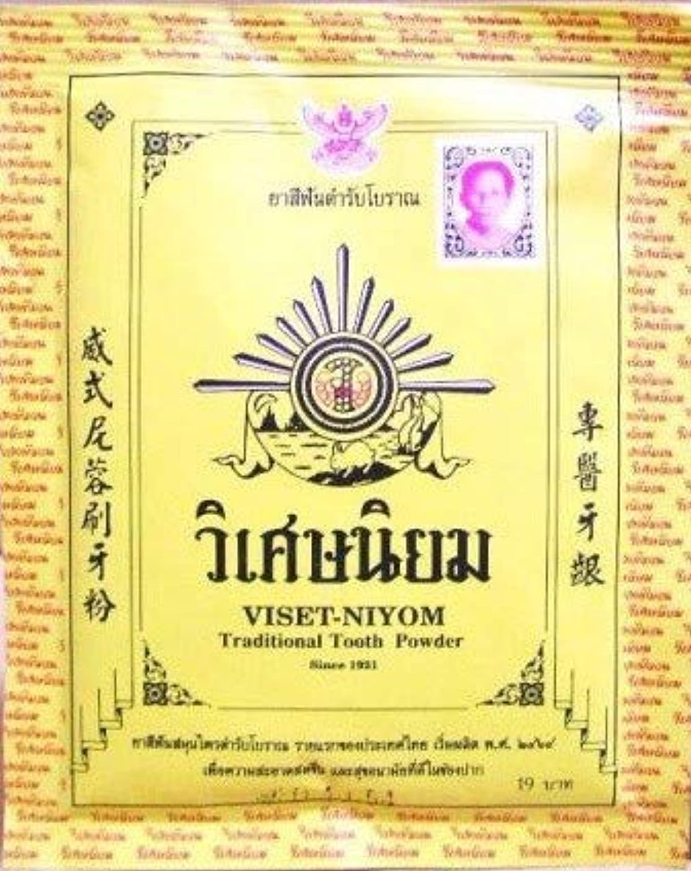 勃起音節傘Ni Yom Thai shop Viset Niyom Thailand Traditional Herbal Toothpaste Powder Reduce Plaque 40g pack of 3