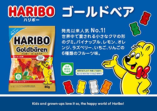 三菱食品 ハリボー ゴールドベア 80g