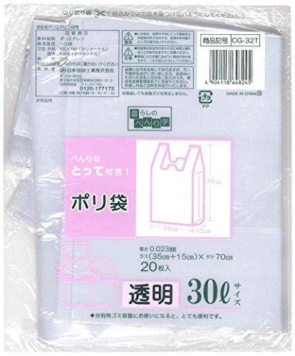 日本技研工業 とって付きゴミ袋 30L 透明 20枚 CG-32T