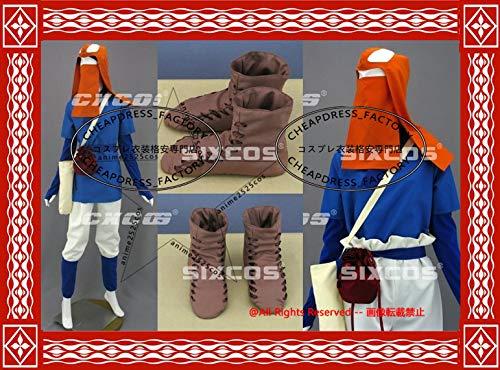 『もののけ姫 アシタカ コスプレ衣装』のトップ画像