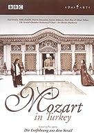 トルコのモーツァルト(映画)[DVD]