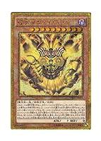 遊戯王 日本語版 MB01-JP001 召喚神エクゾディア (ゴールド・パラレル / ミレニアム仕様)