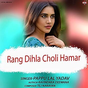 Rang Dihla Choli Hamar