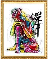 DMFNGJSD 数字油絵 フレーム付き 、数字キット塗り絵 手塗り DIY絵-Buddhism ,デジタル油絵 40x50 cm