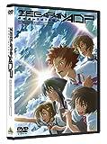 ゼーガペインADP[DVD]