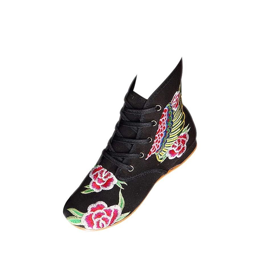 蛇行スペース債務者[Kindoyo] レディース 中国の伝統 刺繍入り靴 - 民族風 布靴 花柄 レースアップ ブーツ パフォーマンス 唐装漢服に合わせる