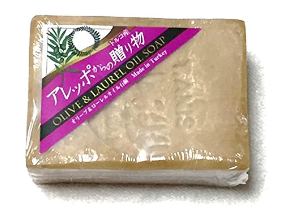 電気的文化利益アレッポからの贈り物オリーブ&オイル石鹸2個セット