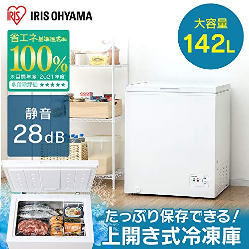 アイリスオーヤマ冷凍庫142L上開きノンフロン温度調節6段階大容量静音省エネホワイトICSD-14A-W