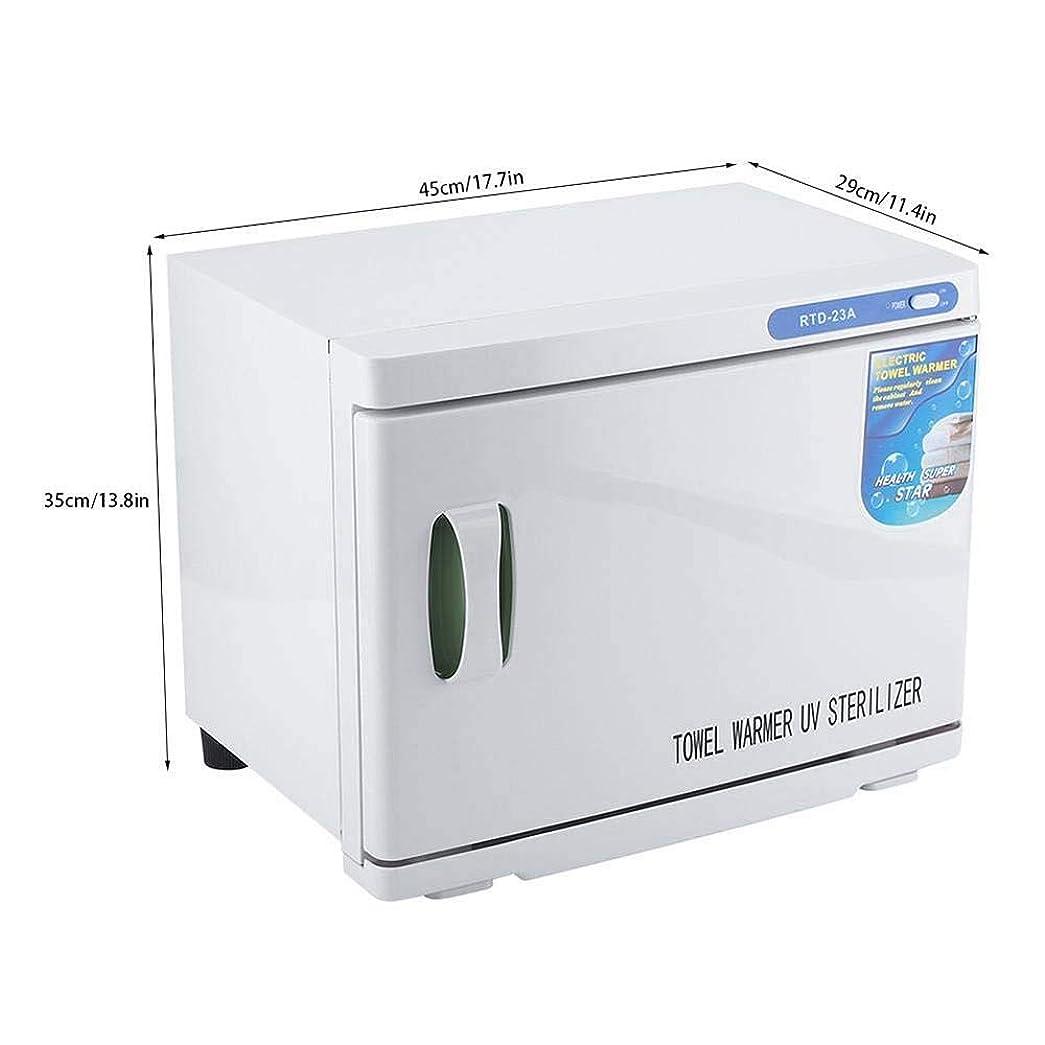寛容なグレード無許可2 in 1 UV滅菌器23Lホットタオルウォーマーキャビネットホームフェイシャルスキンスパツールヘアビューティーサロン機器