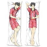 Salemor Haikyuuu!! Kuroo Tetsurou Anime Body Funda de almohada de piel de melocotón de doble cara Diferentes personajes de anime Impresión de la funda de almohada (L)