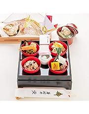 お食い初め料理セット初膳(ういぜん)冷凍(黒色の容器 女の子用)