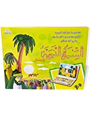 29 KORAN LEARNING T.BOX 23-999-4