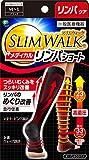 スリムウォーク メディカルリンパソックス ショートタイプ ブラック M〜Lサイズ(1足)
