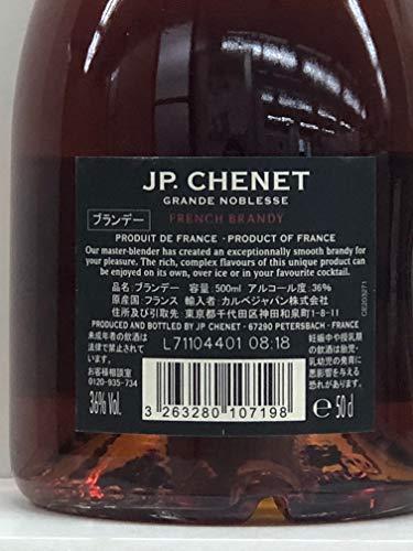 JP.CHENET(JP.シェネ)『ブランデーX.O』
