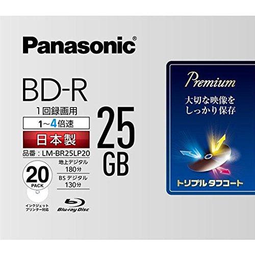 パナソニック 録画用4倍速ブルーレイディスク25GB 追記型 LM-BR25LP20 1パック 20枚