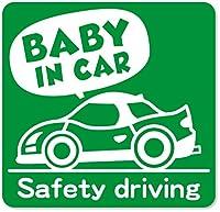imoninn BABY in car ステッカー 【マグネットタイプ】 No.49 スポーツカー (緑色)