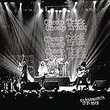 Are You Ready? Live 12/31/1971 [Vinilo]