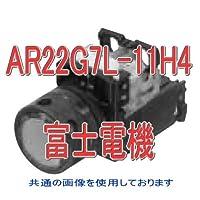 富士電機 AR22G7L-11H4O 丸フレーム穴付フルガード形照光押しボタンスイッチ (白熱) オルタネイト AC110V (1a1b) (橙) NN