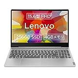 Lenovo ノートパソコン Ideapad S540(15.6型FHD Core i3 4GB 256GB Microsoft Office搭載)