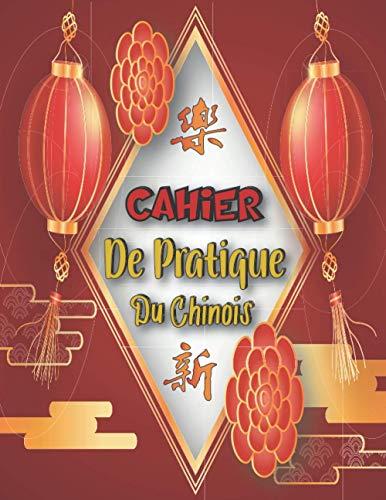 Cahier de pratique du chinois: Apprendre À Écrire Des Caractères Chinois | Grille de Riz | Cahier de l'alphabet chinoise