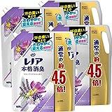 レノア 本格消臭 柔軟剤 リラックスアロマ 詰め替え 約4.5倍(1870mL)×4袋